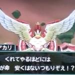 【DQMJ3】空の神ホアカリ・陸の神ヤチホコ・海の神ワダツミの評価・配合方法・倒し方 まとめ