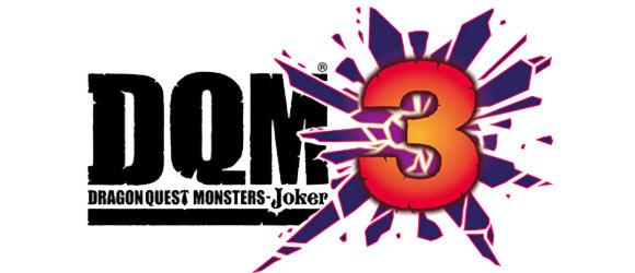 【DQMJ3・プロ】ブレイクモンスター・凶モンスターの魂の入手方法と解説 まとめ