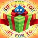 【DQMJ3】プレゼントコード・特賞まとめ