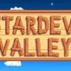 【Stardew Valley】牧場ほのぼのライフゲーム「スターデューバレー」をやってみた!