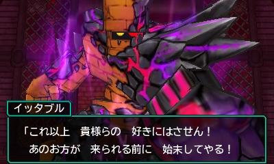 【DQMJ3】監獄塔のイッタブル撃破なるか?メタルドラゴンを作ってマスターズロードもPlay!【5日目】