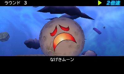【DQMJ3】「なげきムーン」の倒し方・攻略法 〜ストーリークリア後の世界編〜