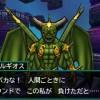 【DQMJ3】堕天使エルギオスのおすすめ入手法・配合方法・ステータス