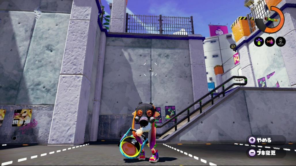 【Splatoon】バケットスロッシャーソーダは強い?ver2.7.0新武器レビュー