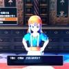【DQH2】時空の迷宮・オンライン・マルチプレイまとめ