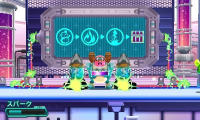 攻略 カービィ ボ の 星 ロボ プラネット