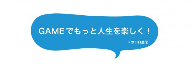 最新ゲームランキングサイト(売れ筋/アプリ/人気予約/歴代)まとめ!