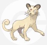 【ポケモンGO】ペルシアンの巣・レア度・おすすめ技・タイプ相性・評価・入手方法