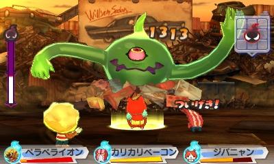 【妖怪ウォッチ3】ボス妖怪「ガラクタリアン」の攻略法・弱点・おすすめの味方妖怪