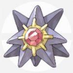 【ポケモンGO】スターミーの巣・入手場所・生息地・目撃情報まとめ