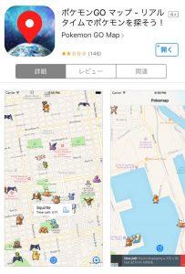 ポケモンGO MAP