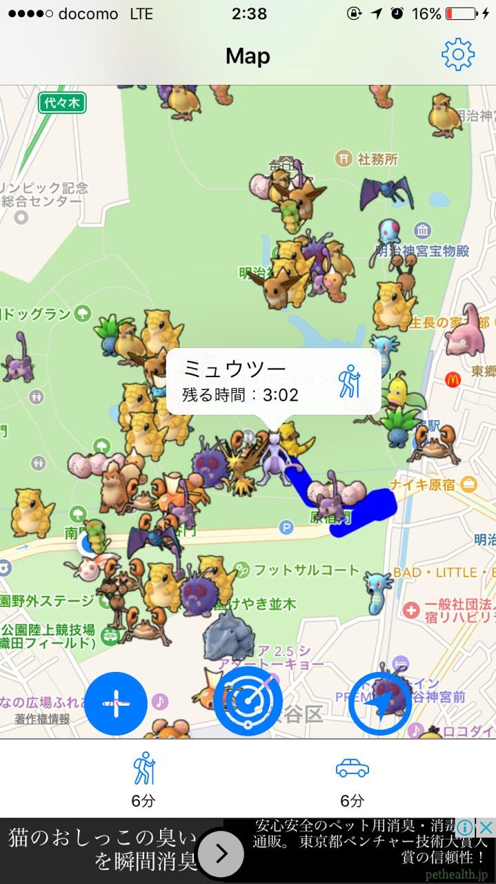 ポケモンgo】位置mapに伝説のポケモン「ミュウツー」が出現!信ぴょう
