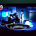 【ペルソナ5】死神コープ(武見妙)攻略 会話の選択肢・ランク解放条件・アビリティ一覧