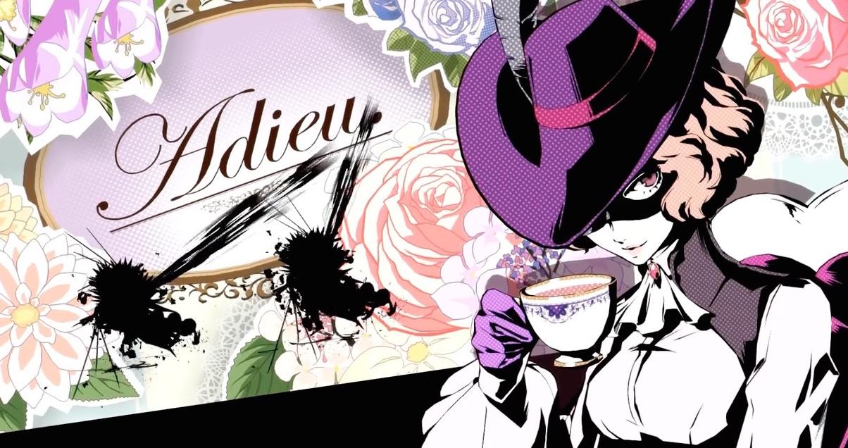 【ペルソナ5】花屋アルバイトの花束注文の正しい選択肢・優しさを磨くコツ