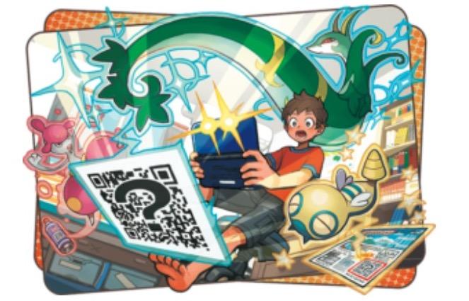 【ポケモンサンムーン(SM)】QRコード情報!スキャン方法・使えるコードまとめ