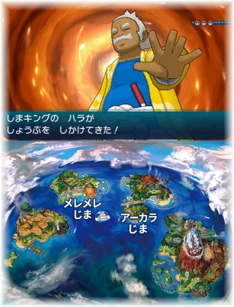 【ポケモンサンムーン】「島巡りの試練・大試練」情報まとめ!ジム廃止後の代わりの存在に!