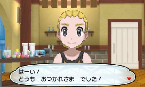 【ポケモンサンムーン】ブレイズって何?主人公の髪型を適当に選んだら、ドえらいことに・・・