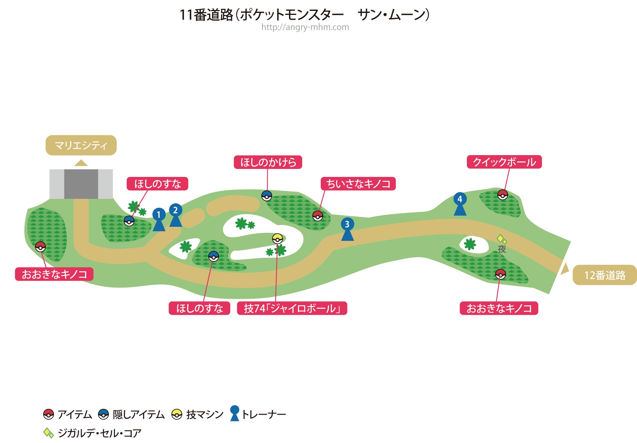 map-route-11