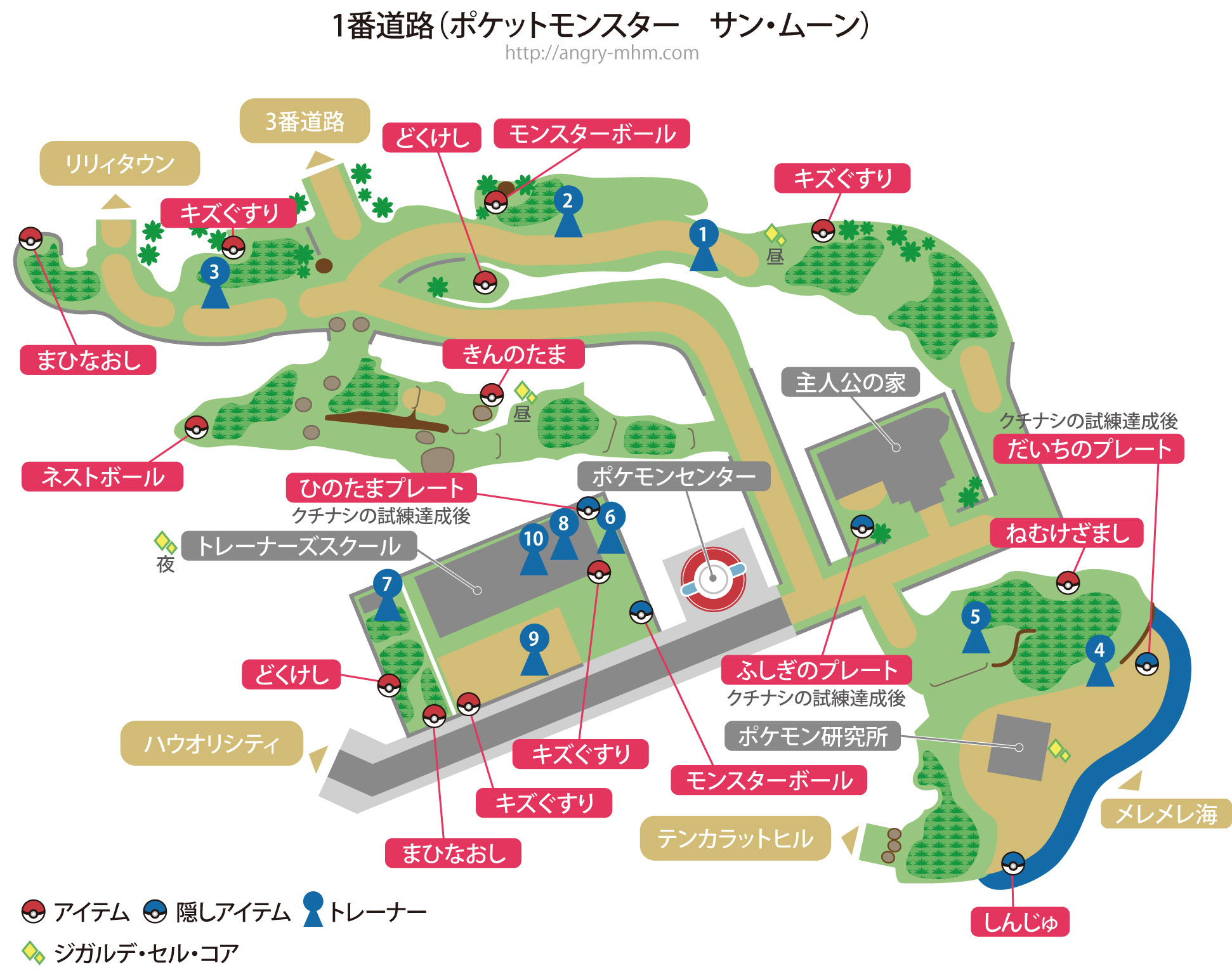 map-route-1