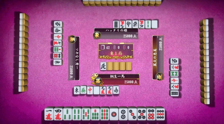 【龍が如く6】「麻雀」の攻略方法・参加条件まとめ!確実に賞金を稼ぐ裏技