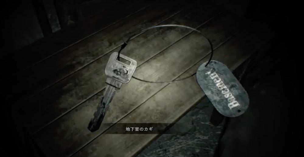 【バイオハザード7】武器・弾薬・アイテムの合成・入手方法まとめ!