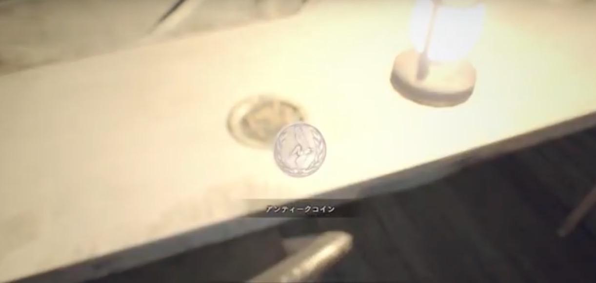 【バイオハザード7】「アンティークコイン」の入手方法・場所一覧まとめ!