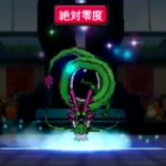 【DQMJ3P】神竜の入手・配合方法・使い道まとめ【ジョーカー3プロ】