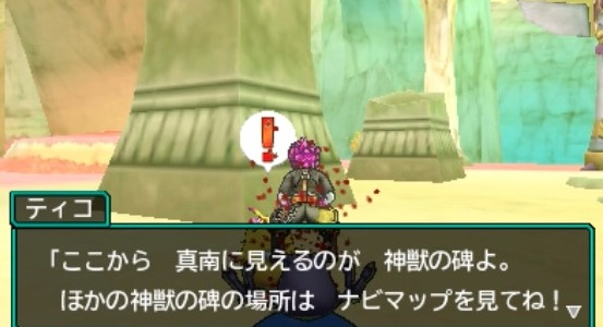 【DQMJ3P】神獣界攻略!「神殿の碑」の位置・場所まとめ(画像あり)