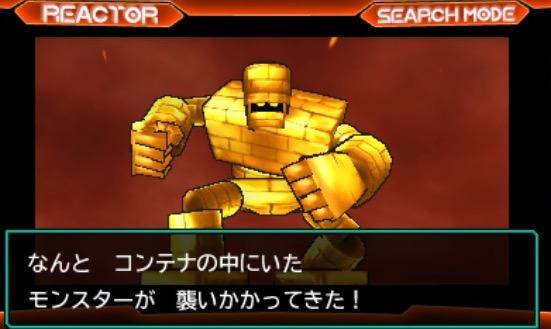 【DQMJ3P(プロ)】「ゴールドマン」の入手場所・配合の使い道まとめ