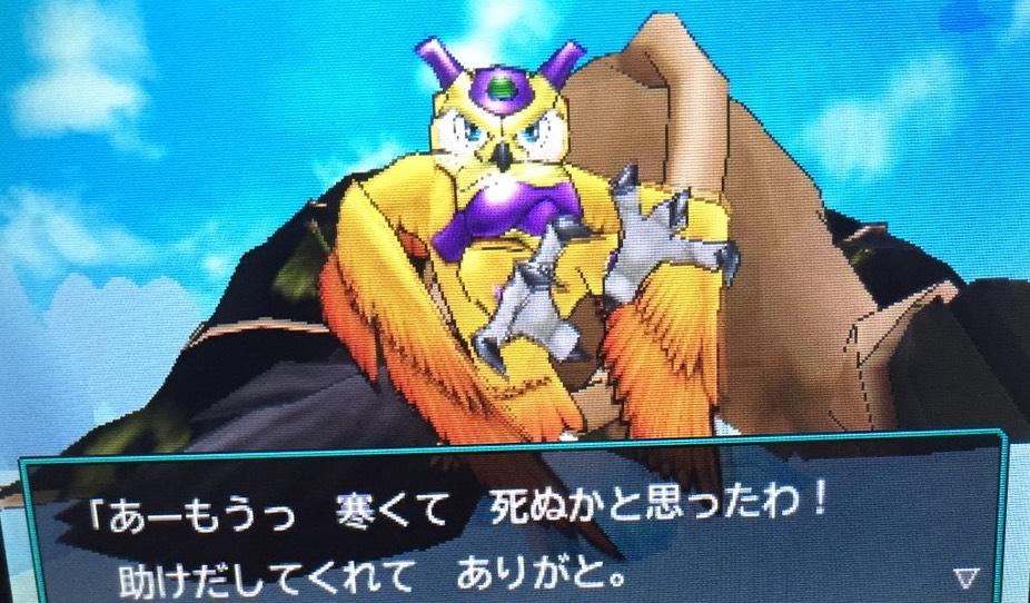 【DQMJ3P】ストーリー終盤攻略!神獣の居場所一覧まとめ(画像あり)