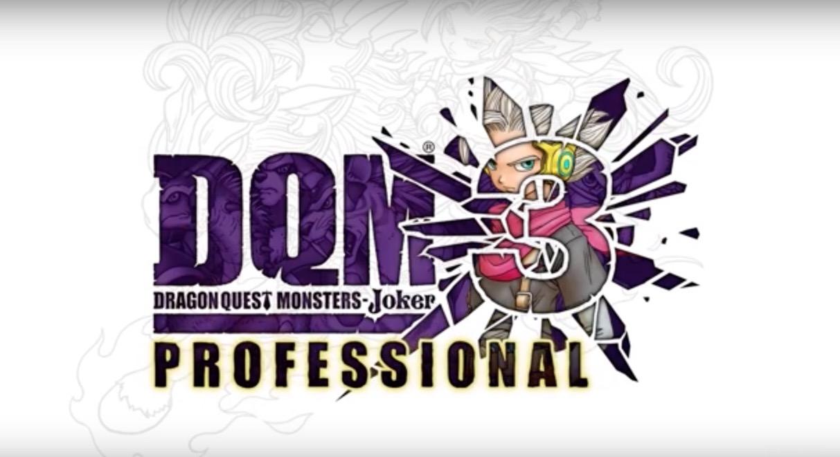 【DQMJ3P】プレゼントコード一覧まとめ!(確定版)【ジョーカー3プロ】