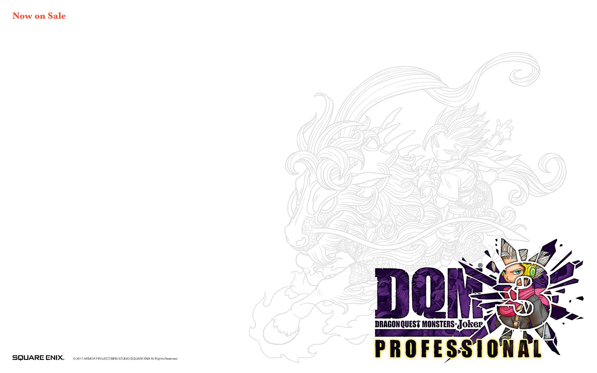 【DQMJ3P】最新フラゲ・ネタバレ情報まとめ!ジョーカーシリーズ最終作の注目すべきポイント
