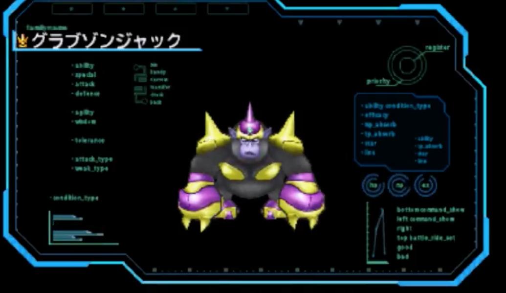 【DQMJ3P(プロ)】「グラブゾンジャック」の入手・配合方法・配合先モンスターまとめ