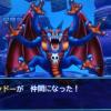 【DQMJ3P(プロ)】「破壊神シドー」の入手・配合方法・配合先モンスターまとめ