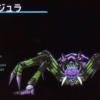 【DQMJ3P(プロ)】「妖魔将ゲジュラ」の入手・配合方法・配合先モンスターまとめ