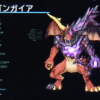 【DQMJ3P(プロ)】「凶ドラゴンガイア」の入手・配合方法・配合先モンスターまとめ