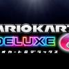 【マリオカート8デラックス】最安値はどこ!?発売日・価格・対応機器情報まとめ!【Amazon・楽天】