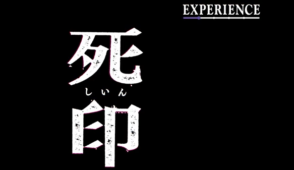 【死印】バグ・裏技・小ネタ情報一覧まとめ!