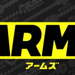 【ARMS(アームズ)】グランプリモード攻略情報まとめ! ~遊び方・ルール・景品など~