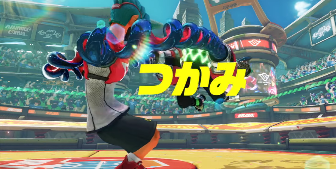 【ARMS(アームズ)】初心者必見!対戦バトルで勝つ方法や強くなるコツ一覧