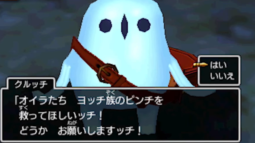 【ドラクエ11(3DS)】時渡りの迷宮で出現する歴代のキャラ情報まとめ!
