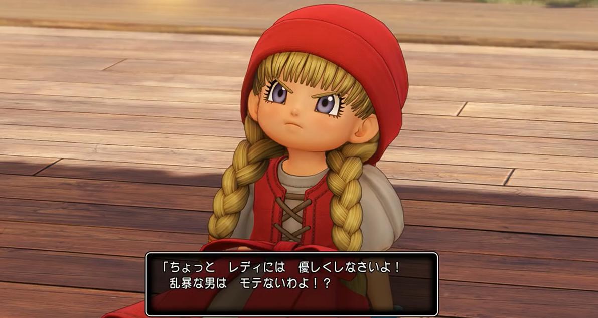 【ドラクエ11(DQ11)】「旅のおもいで」機能とは?3DS限定?できることまとめ!