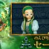 【ドラクエ11(DQ11)】「セーニャ」のスキル・特技・呪文一覧まとめ!
