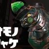 【スプラトゥーン2】全オオモノシャケ(ボス)の攻略法(戦い方・弱点)まとめ!