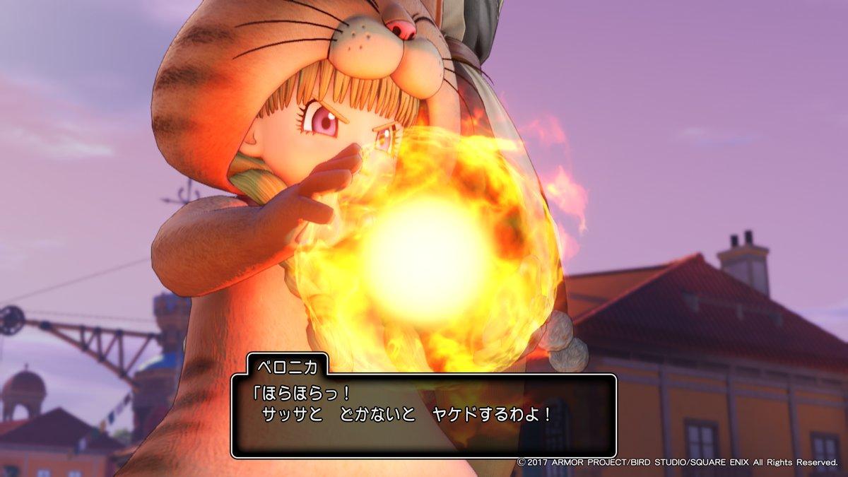 【ドラクエ11(DQ11)】会心の一撃・呪文の「暴走」が出やすいスキル一覧まとめ!