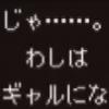 【ドラクエ11(DQ11)】『時渡りの迷宮・五層』攻略法(合言葉の場所など)まとめ!