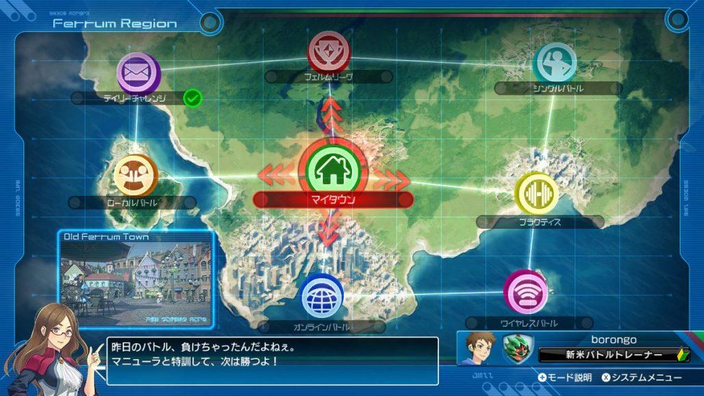 【ポッ拳DX】『フェルムリーグ』攻略のコツ(特徴・ルール・ミッションなど)まとめ!