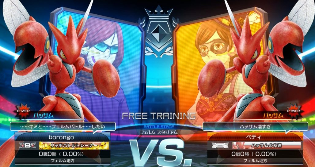 【ポッ拳DX】「ハッサム」おすすめコンボや技・特徴・立ち回り攻略まとめ!