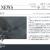 【巨影都市】『ステージ3 攻略チャート』(アイテム・衣装・コイン入手方法など)まとめ!