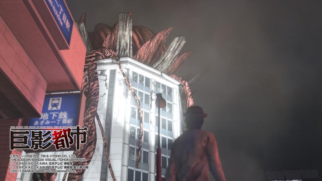 【巨影都市】『ステージ2 攻略チャート』(アイテム・衣装・コイン入手方法など)まとめ!